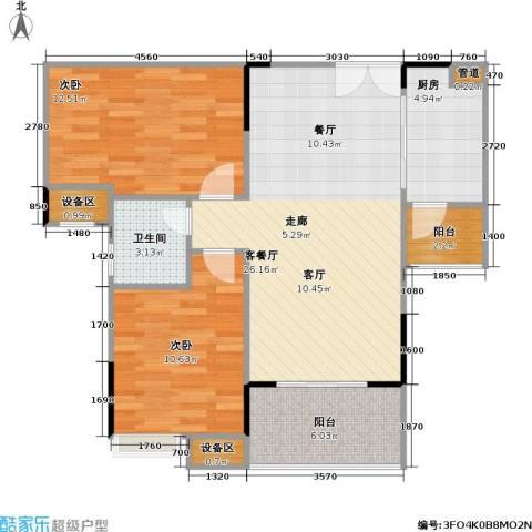 海语江山 海尔・海语江山2室1厅1卫1厨67.52㎡户型图