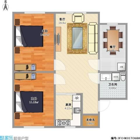 辽阳第一城2室2厅1卫1厨78.00㎡户型图