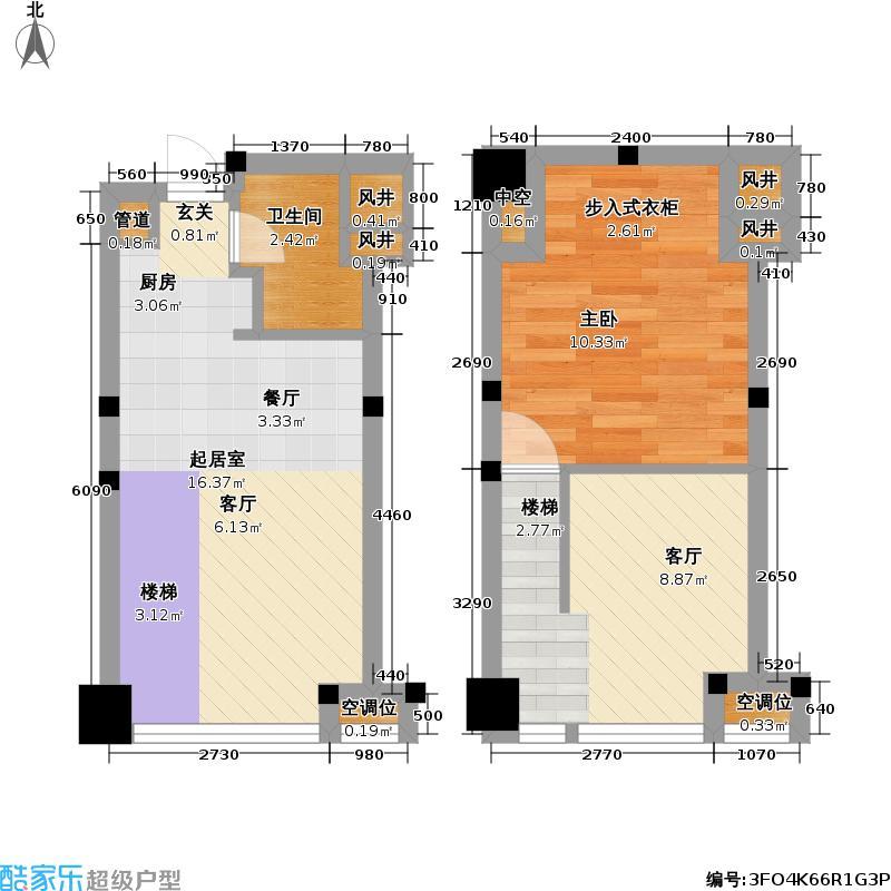 新城公馆SOHOD晶品殿堂户型1室1厅1卫