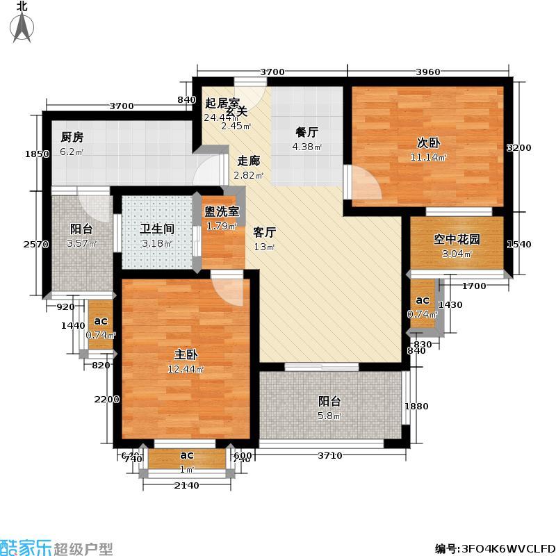 东方帕堤欧86.00㎡二房二厅一卫户型