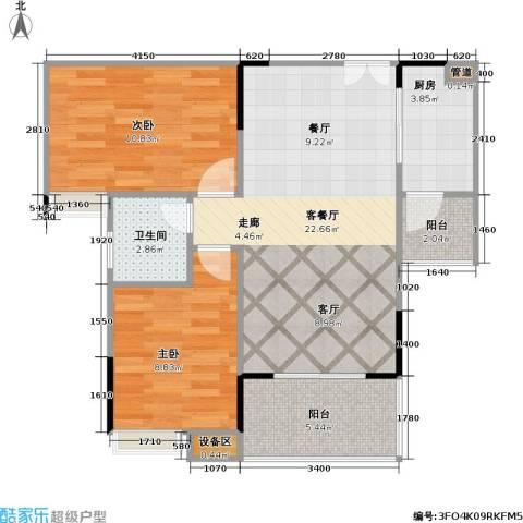 海语江山 海尔・海语江山2室1厅1卫1厨66.00㎡户型图