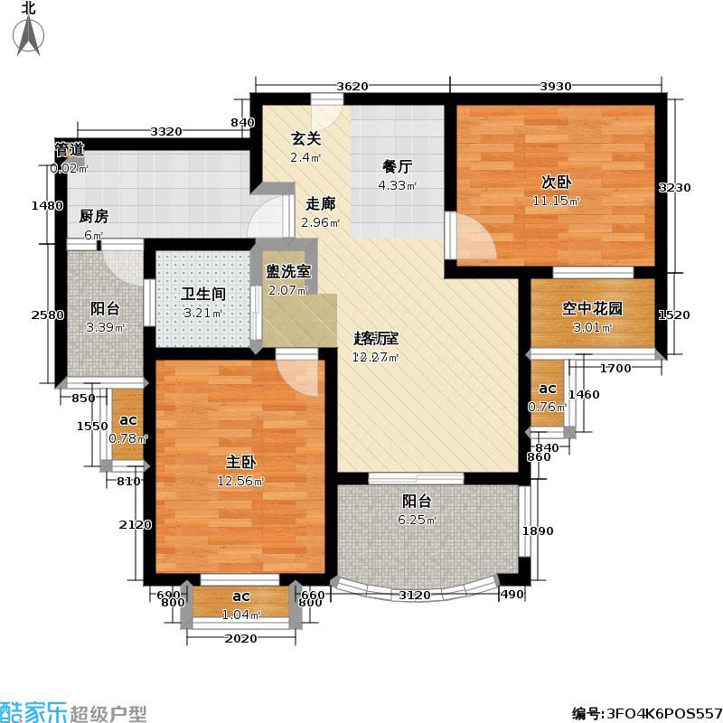 东方帕堤欧2室2厅1卫1厨86.55㎡户型