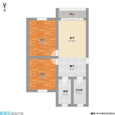 梅陇十一村2室1厅1卫1厨104.00㎡户型图