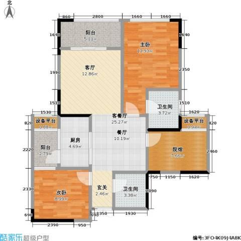 财信城市国际2室1厅2卫1厨77.35㎡户型图