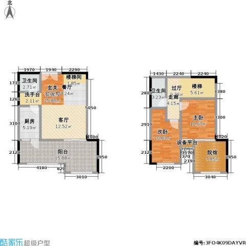财信・城市国际 城市国际 财信99度商业街2室1厅2卫1厨131.00㎡户型图