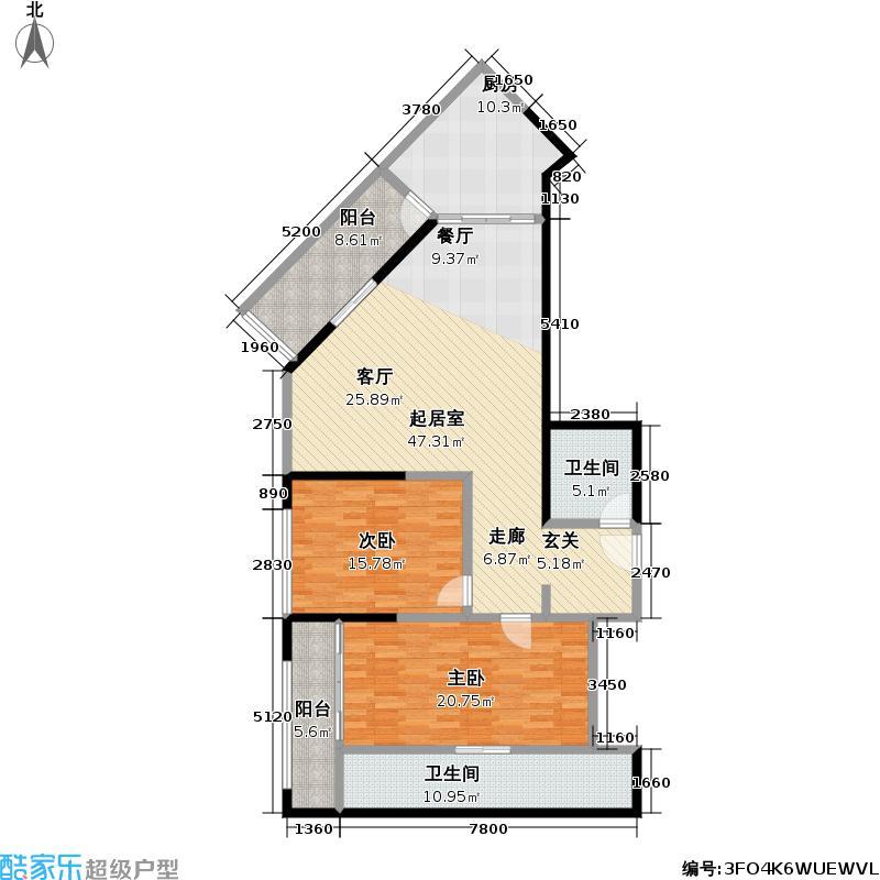 皇都花园二房二厅二卫,面积约147.85平方米户型