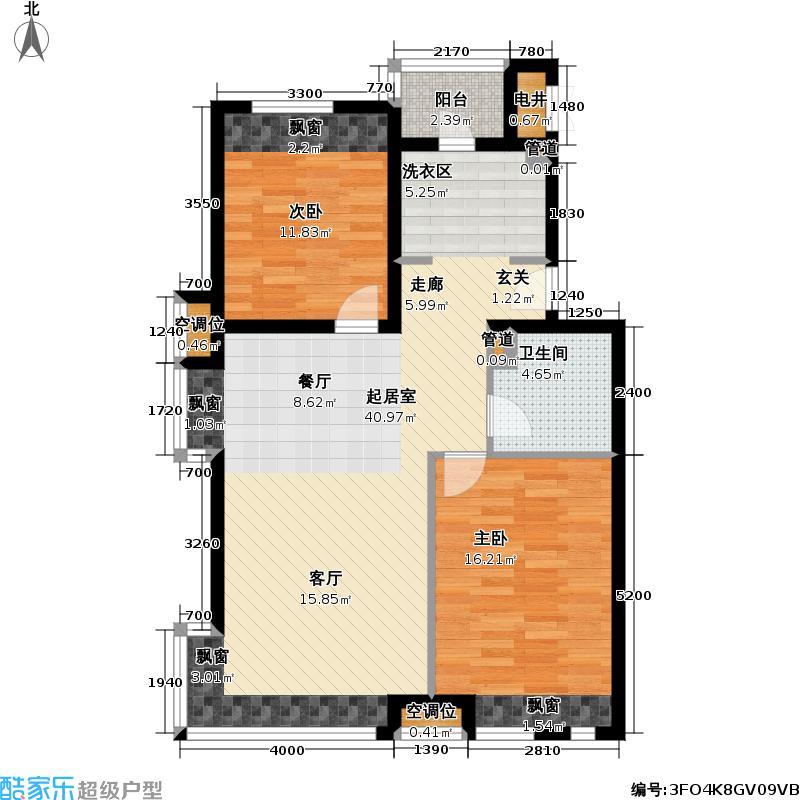 蓝河湾90.00㎡城市花园洋房A户型两室两厅一卫户型