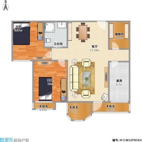 合生珠江罗马嘉园2室1厅1卫1厨90.00㎡户型图