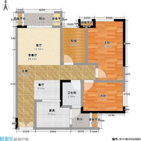 财信城市国际2室1厅1卫1厨69.62㎡户型图