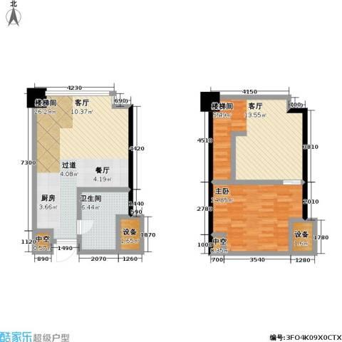 公馆soho1室0厅1卫0厨72.45㎡户型图