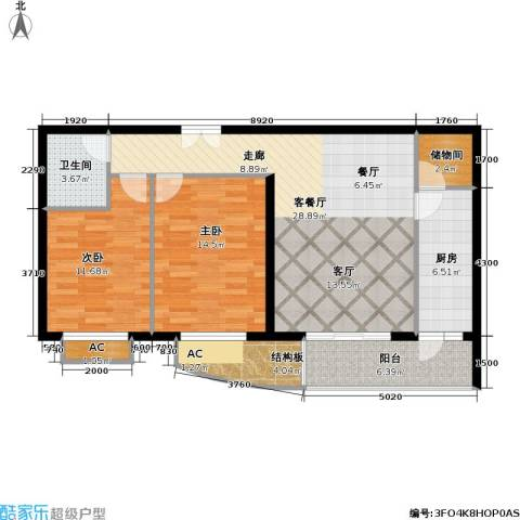 清枫华景园2室1厅1卫1厨112.00㎡户型图