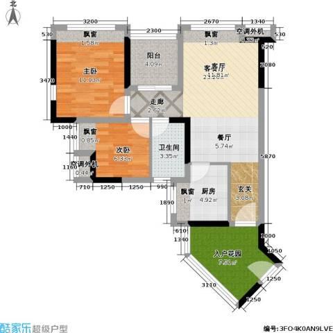 万科金域缇香2室1厅1卫1厨72.27㎡户型图