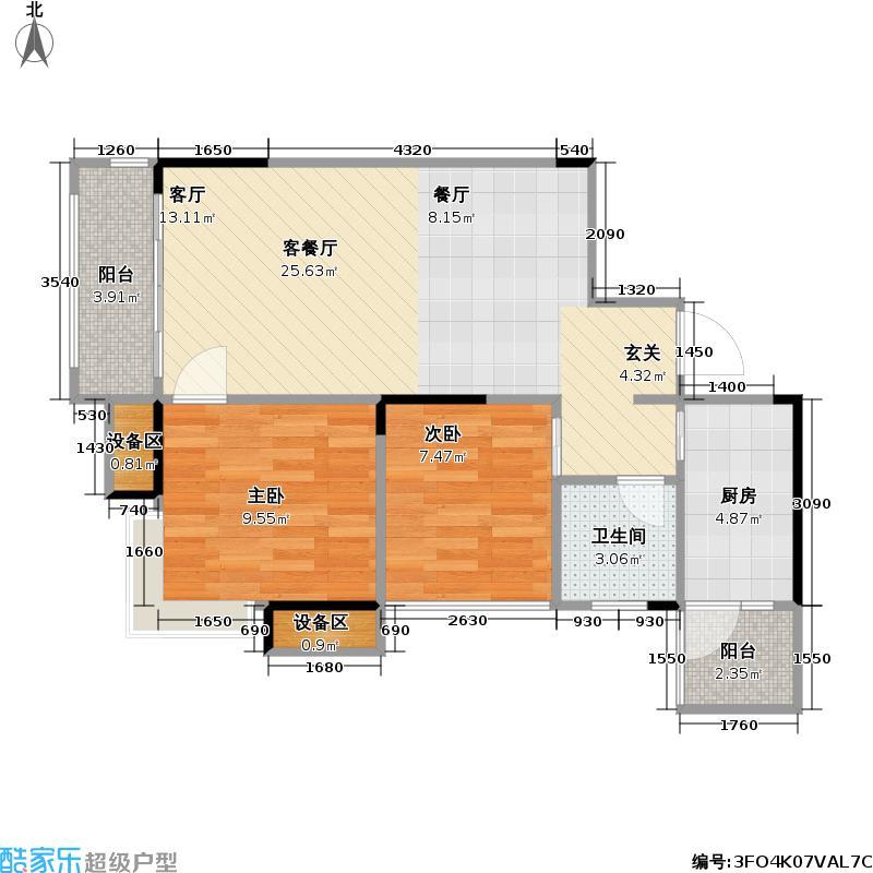 黄山大道东58.00㎡东原一期1、4号楼标准层B-1户型