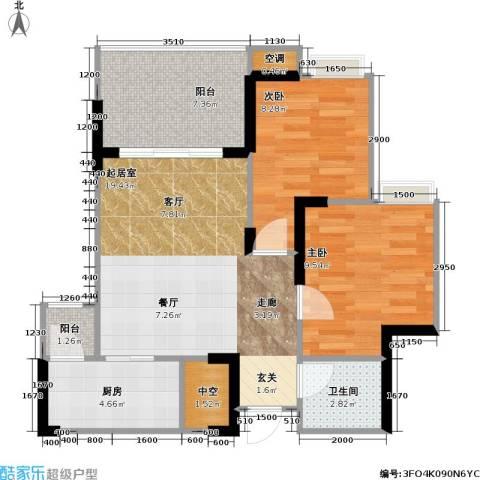 寓乐圈 永缘・寓乐圈2室0厅1卫1厨56.00㎡户型图