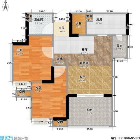 寓乐圈 永缘・寓乐圈2室0厅1卫1厨55.99㎡户型图