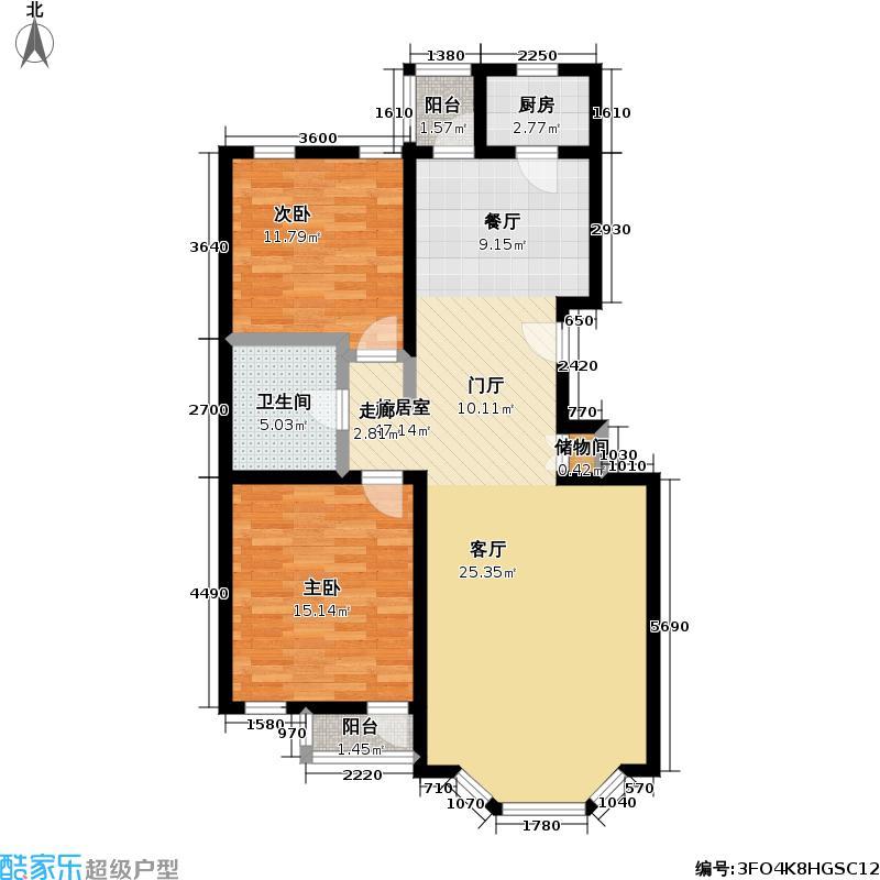 四季・香山110.47㎡B1户型两室两厅一卫户型
