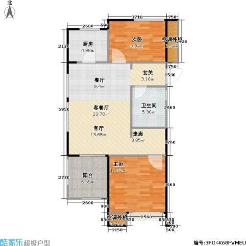 绿城・玉兰广场2室1厅1卫1厨88.00㎡户型图