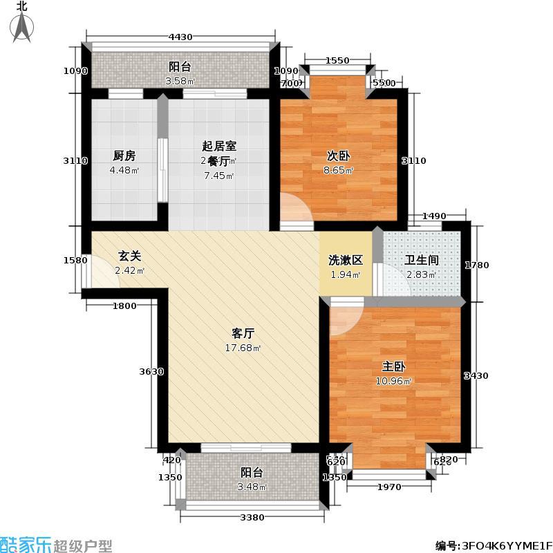 椰风・水漾人家86.32㎡B户型两室两厅一厨一卫户型2室2厅1卫