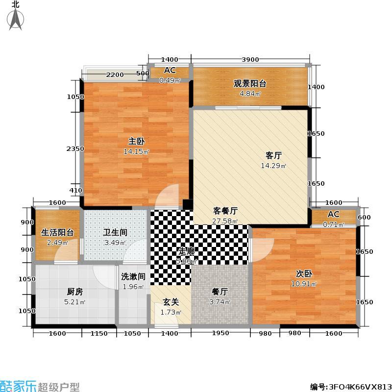 嘉瑞国际89.66㎡嘉瑞国际户型图2室2厅1卫1厨(1/4张)户型10室