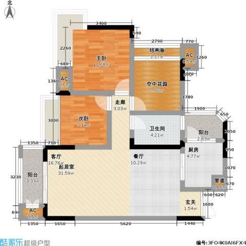 北滨华庭 中海・北滨华庭 中海北滨・华庭2室0厅1卫1厨111.00㎡户型图