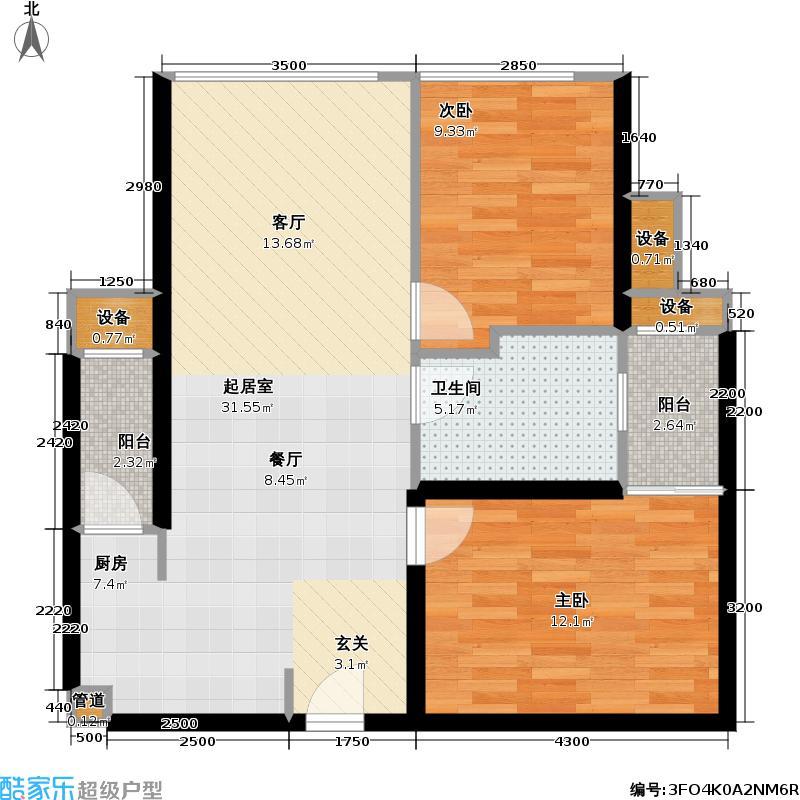 新宝龙・易城四期53.85㎡户型