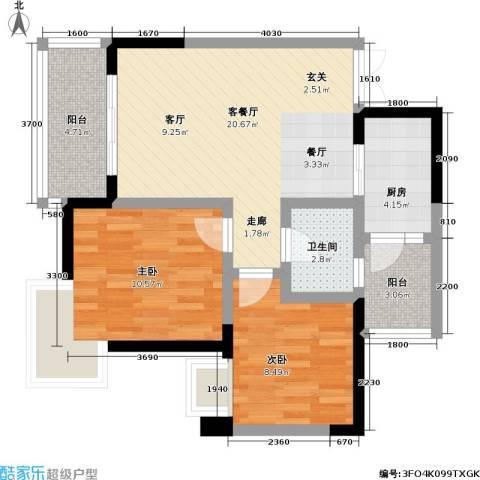 和泓南山道2室1厅1卫1厨58.00㎡户型图