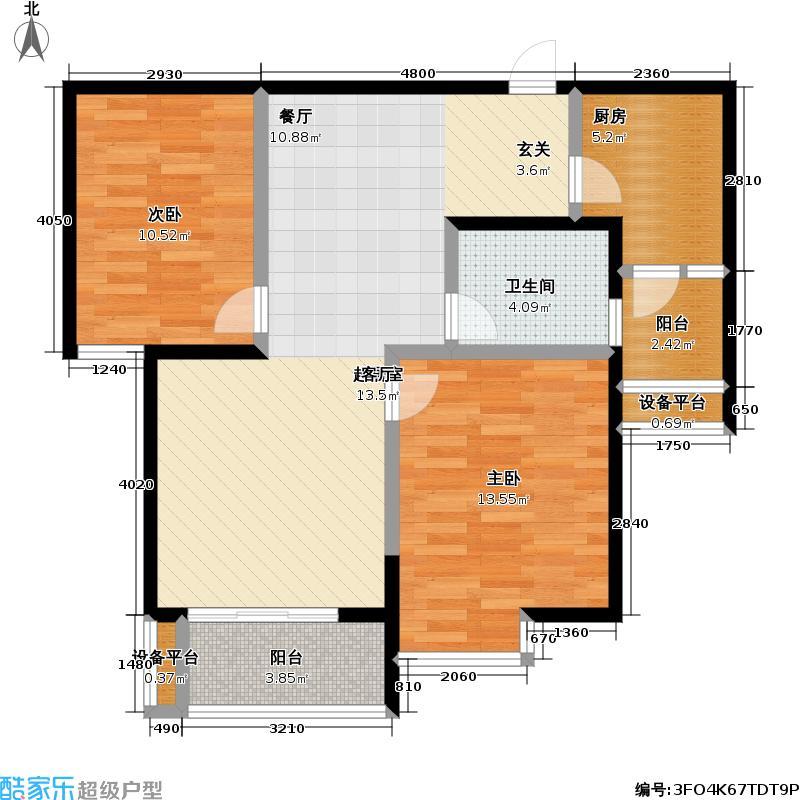 三金鑫城国际C7户型2室1卫1厨
