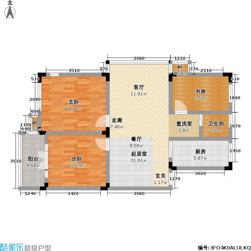 三元新村93.31㎡-36套户型