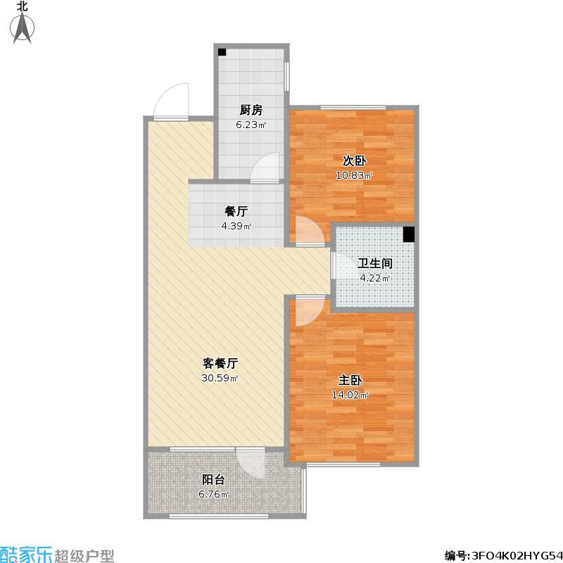 沈阳华润中央公园A3+改后户型