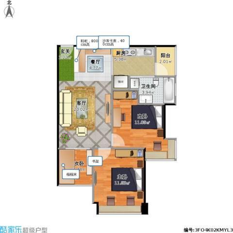 福安雅园3室1厅1卫1厨79.00㎡户型图