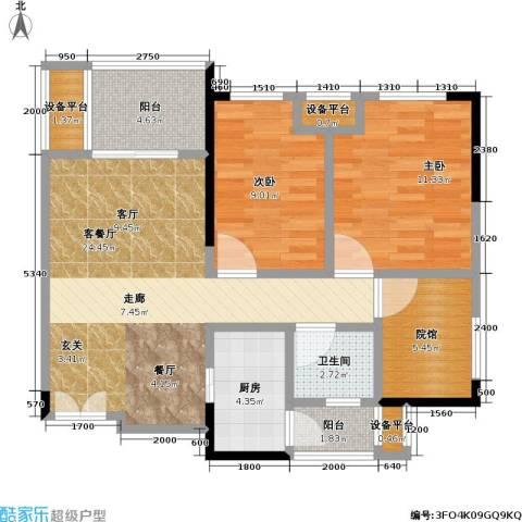 财信・城市国际 城市国际 财信99度商业街2室1厅1卫1厨66.28㎡户型图