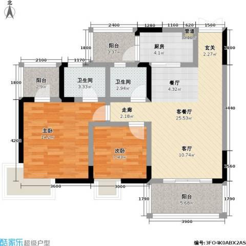 和泓南山道2室1厅2卫1厨75.00㎡户型图