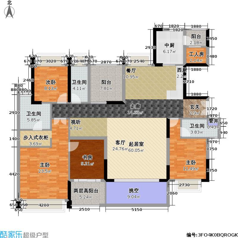 康城国际中海康城花园175.56㎡A户型