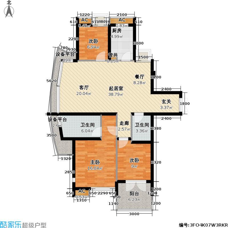 润和・亿城嘉园124.00㎡房型户型
