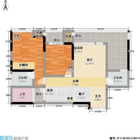 宗申・动力城 动力城2室0厅2卫0厨98.00㎡户型图