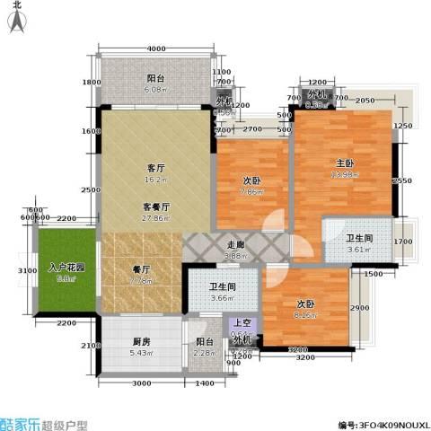 华宇・北城中央 北城中央3室1厅2卫1厨124.00㎡户型图