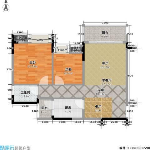 华宇・北城中央 北城中央2室1厅1卫1厨86.00㎡户型图