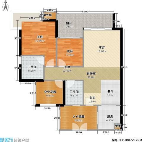 光大榕誉 光大花园 水榕苑2室0厅2卫1厨105.00㎡户型图