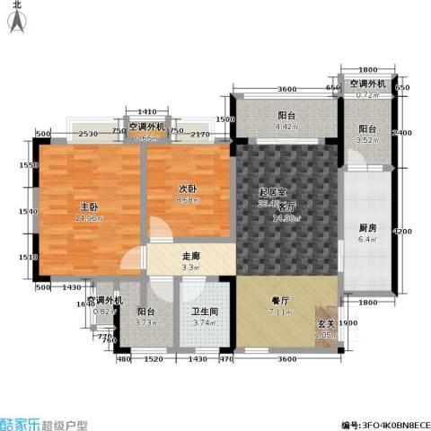 保利 椰风半岛2室0厅1卫1厨75.00㎡户型图