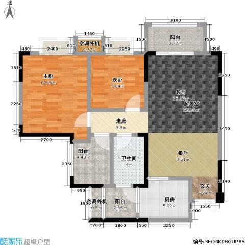保利 椰风半岛2室0厅1卫1厨74.00㎡户型图