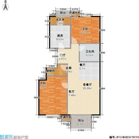 彩虹街区2室1厅1卫1厨101.00㎡户型图