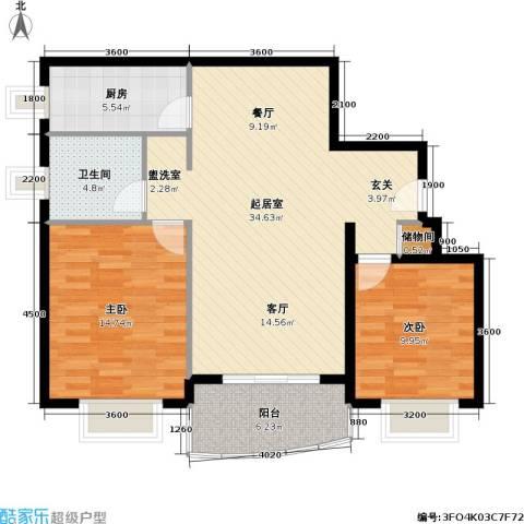 大上海城市花园2室0厅1卫1厨97.00㎡户型图
