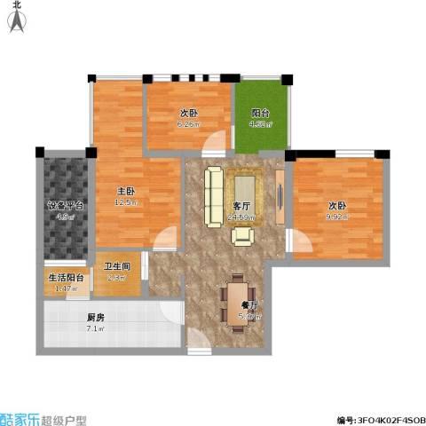 神仙树缤纷3室1厅1卫1厨99.00㎡户型图