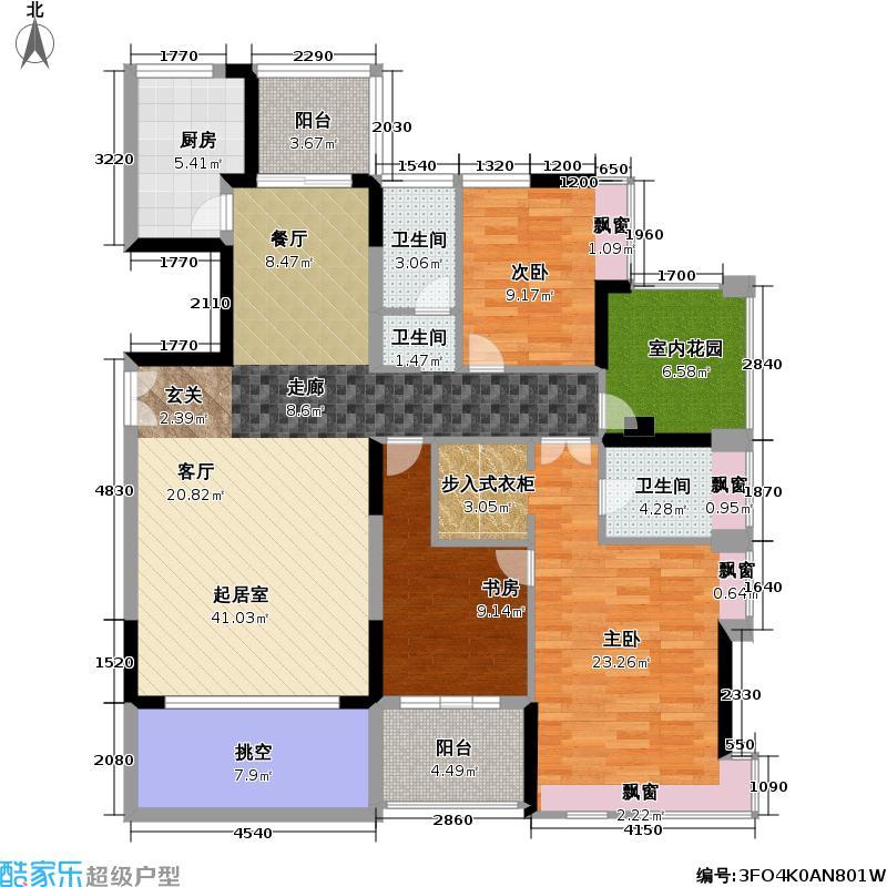 康城国际中海康城花园134.72㎡B户型