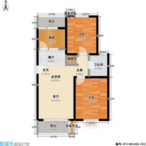 滨河景城2室0厅1卫1厨71.00㎡户型图
