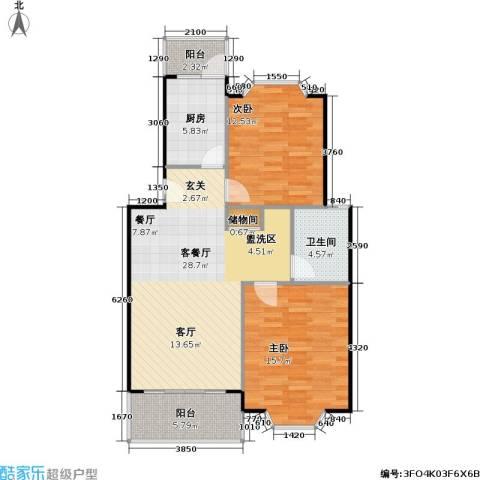 美之苑2室1厅1卫1厨81.00㎡户型图