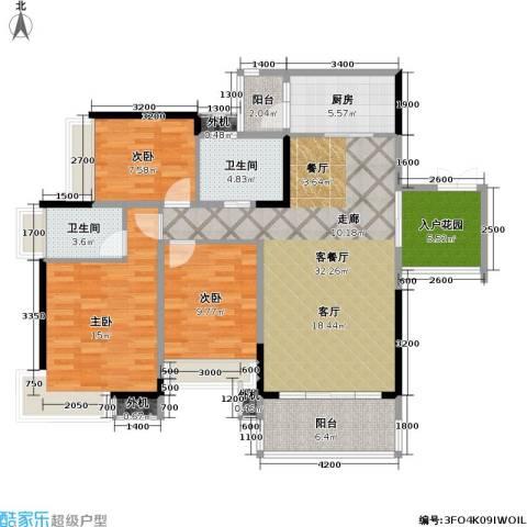 华宇・北城中央 北城中央3室1厅2卫1厨133.00㎡户型图