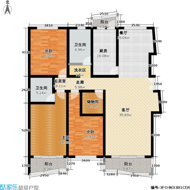 广兰名苑144.00㎡房型户型