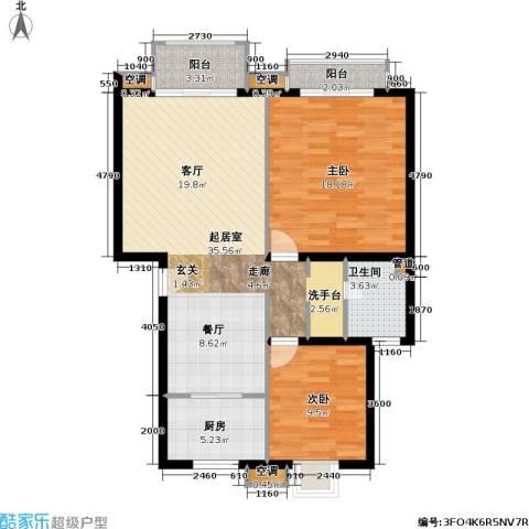 江南苑2室0厅1卫1厨111.00㎡户型图