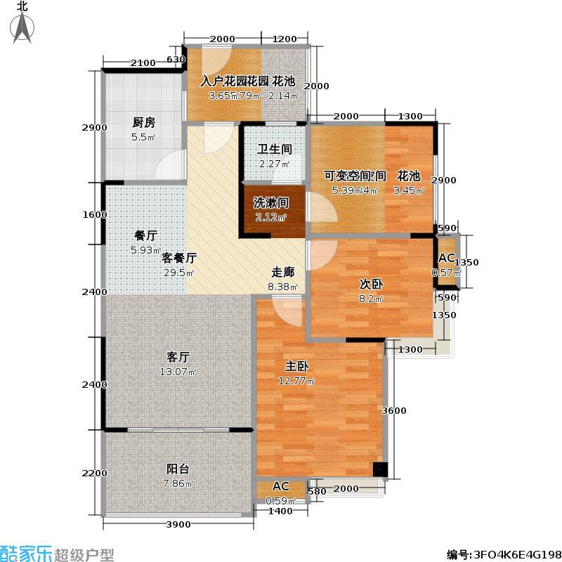 邑品天都8号楼K1户型2室1厅1卫1厨